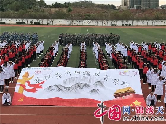四川希望汽车职业学院学生自发手绘巨幅海报感恩祖国