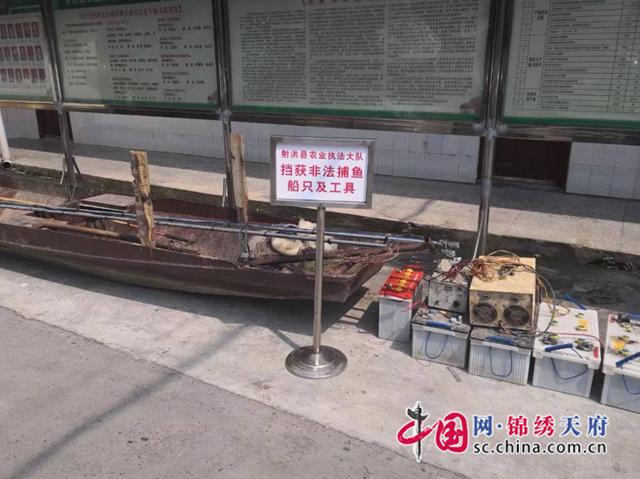 遂宁市开展渔政执法专项行动,渔业资源得到有效保护