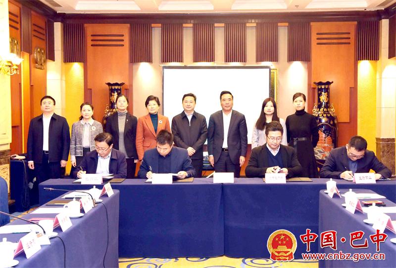 王府井巴中购物中心项目签约仪式在京举行