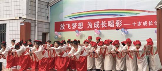 放飞梦想 为成长喝彩 华阳小学四年级一班举行十岁成长礼图片