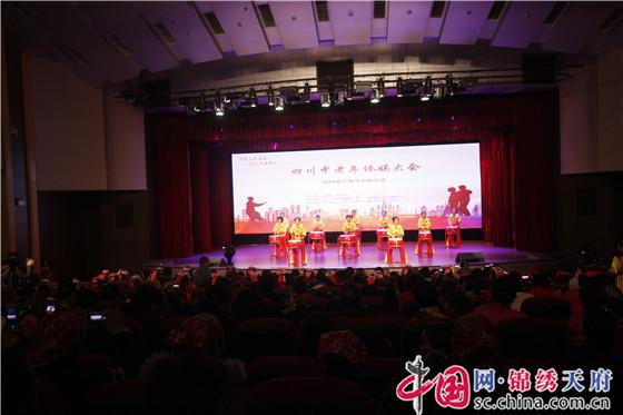 四川中老年体娱大会2018都江堰分会场活动举行