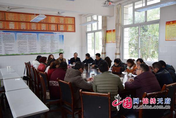 金堂县举办初中语文教学研讨会 共商语文教学发展
