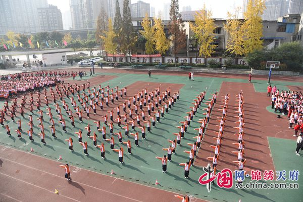 大丰小学举办2018年秋季学期课间操比赛
