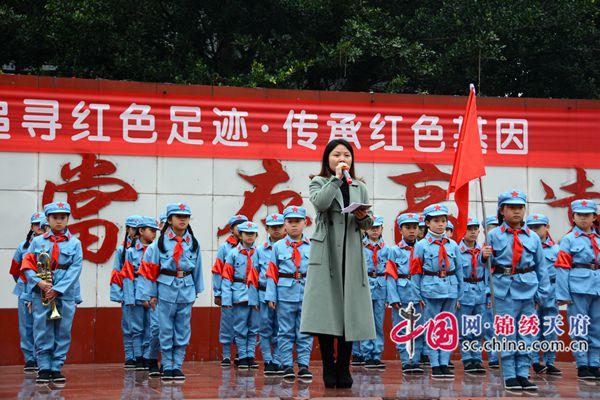 大丰小学开展红色主题教育活动