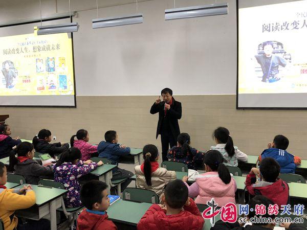建设路小学邀请作家入校 带领孩子畅游文海
