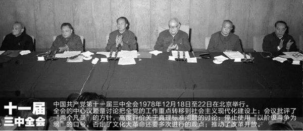 """改革开放40年,""""数""""说小平家乡""""税""""月变迁"""