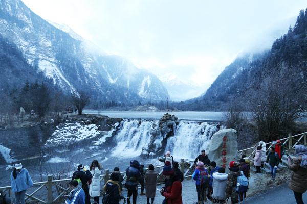 理縣畢棚溝第四屆冰雪溫泉節開幕