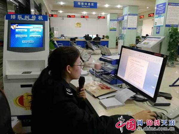 广安市广安区办税服务厅午休不休 心系工作开课充电