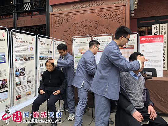"""老百姓乐享冬季养生 """"四川中医药文化进社区"""""""