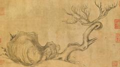 苏轼罕见画作4.6亿港币成交:千年前的先锋艺术