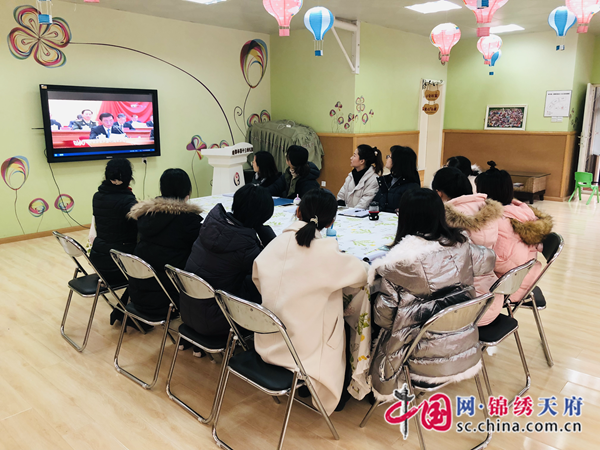成都第十三幼儿园集团组织收看庆祝改革开放40周年大会