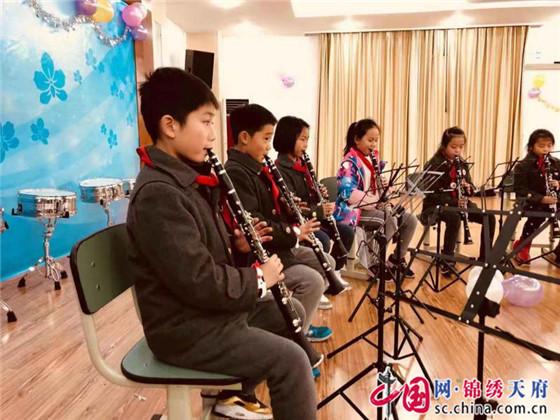 成都盐道街评语卓锦音乐管乐团男生a评语举办分校小学生小学图片
