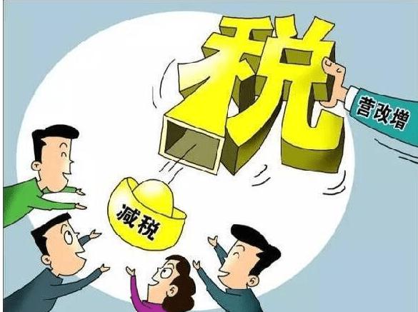 施文泼:减税获得感从何而来