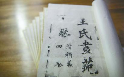 """古代规模最大""""汉字大字典""""见证汉字的传承和演变"""