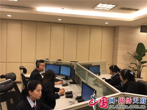 """一键报警  """"平安成都""""报警功能1月10日正式上线"""