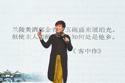 于丹来川讲述李白人生:太白长风 诗酒人生的浪漫画卷