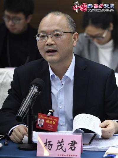 省人大代表杨茂君:夯实发展基础  让乡村振兴在四川走出新路