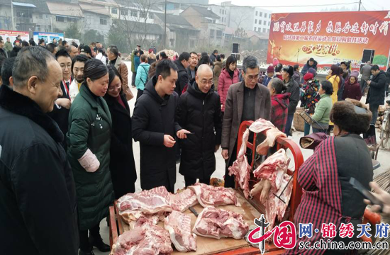 射洪官升镇举办农民运动会 开心迎新年