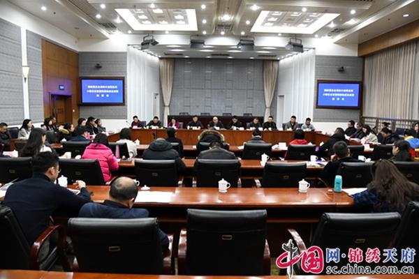 四川省税务局召开小微企业普惠性税收减免政策座谈会