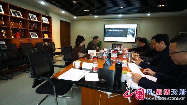 全国人大代表蒋卫平:遂宁税务部门服务上门,我感到很温暖!