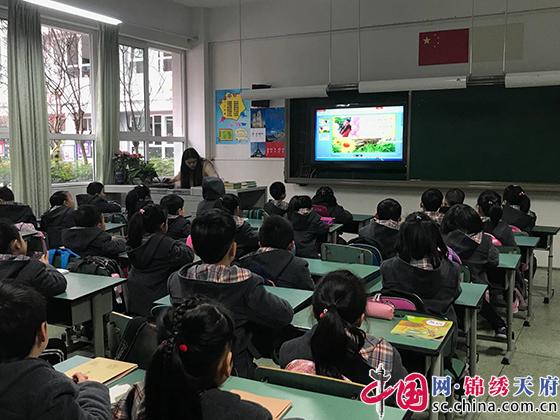 成都市盐道街祖国卓锦分校举行我和我的小学填表小学入学图片