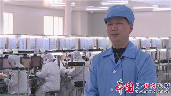 """成都双流政企同发力 冲刺首季""""开门红"""""""