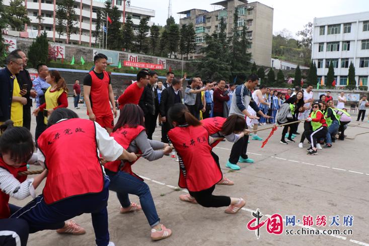 增进交流,浓厚友谊——蓬溪县文井镇举行2019年职工运动会