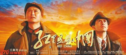 电影川军 亮相香港国际影视展