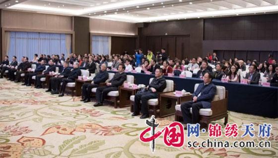 """""""阆中古城杯""""首届中国女子围棋名人战决赛开幕"""