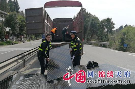 西充县路政大队多举措排查整治公路安全隐患