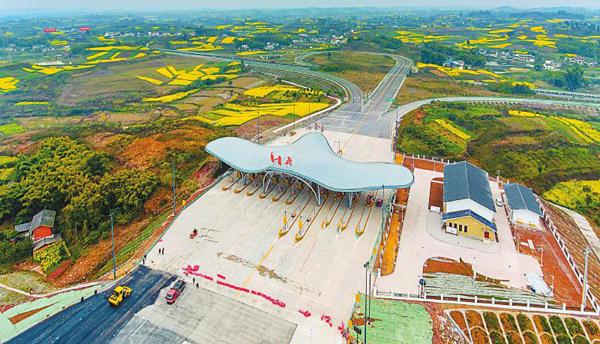 成自泸赤高速公路大安互通及连接线正式建成通车