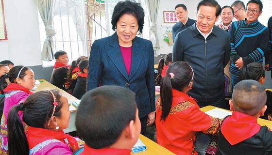 扎实推进深度贫困地区教育健康扶贫工作