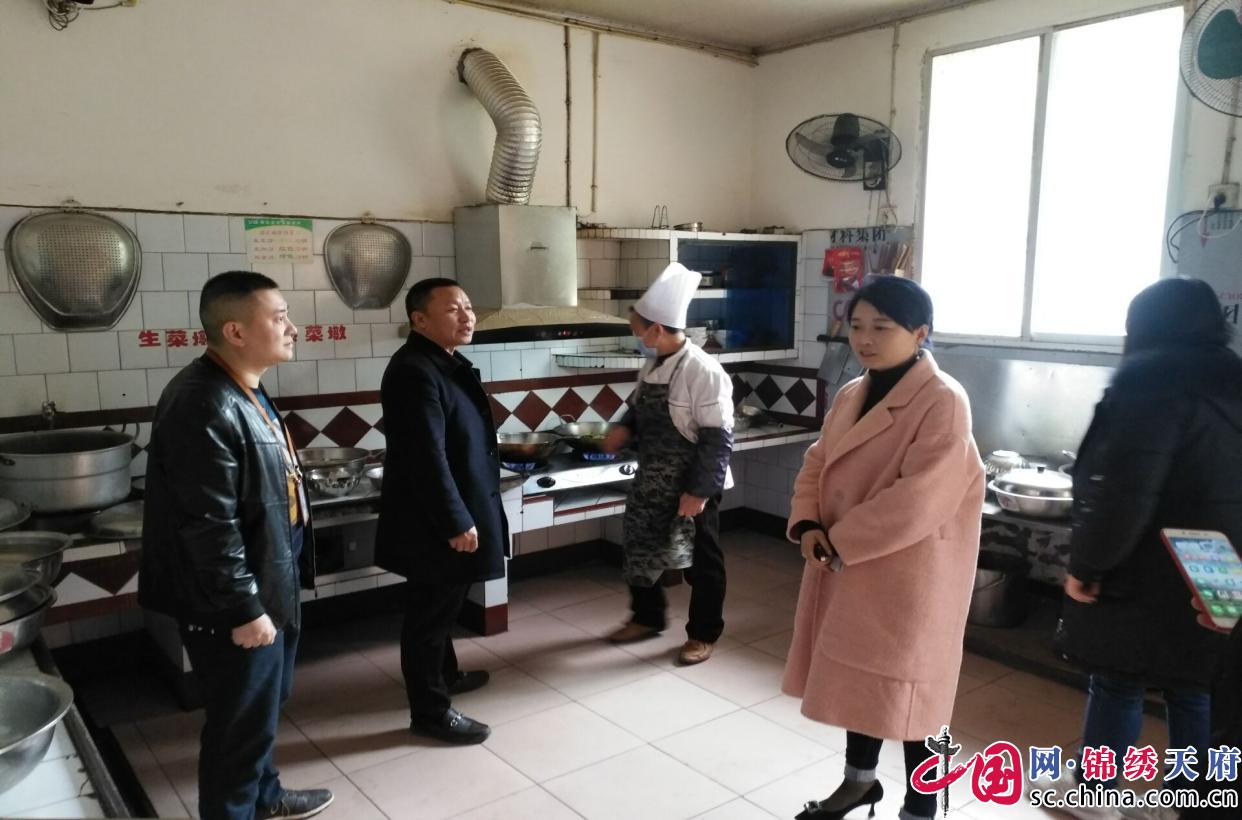 射洪太乙镇开展2019年春季食品安全专项整治工作