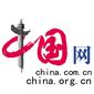 税务总局:严禁第三方借减税降费服务乱收费