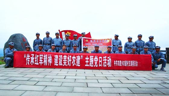 """旺苍县:打造全面过硬的""""红城堡垒"""""""