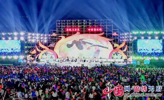 凉山德昌桑椹樱桃节开幕 活动将持续到5月9日