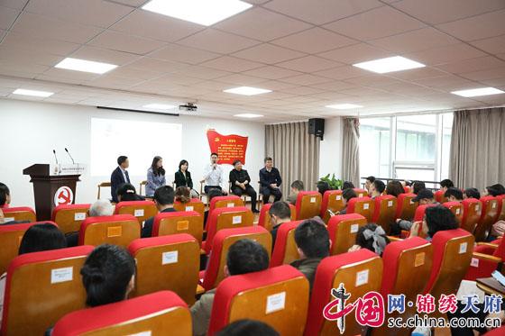 党建引领全域联动 成都社会组织共话社区发展治理