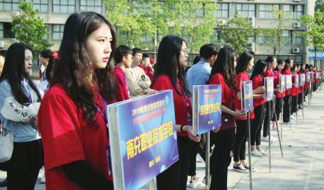 2019年四川省高职院校大学生市场