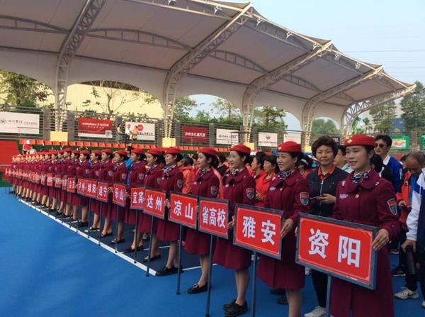 四川省第九届老年人运动会网球比赛在泸州挥拍开赛