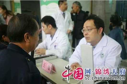 """西充县人民医院成功举办""""天助善行""""基层义诊暨规范化手术教学活动"""