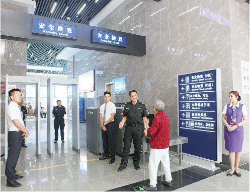 双流机场四川首个城市候机楼昨日正式启用——德阳人在家门口可办乘机手续