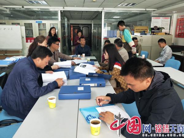 中国网・锦绣天府
