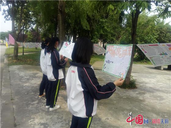 绵阳江油市彰明中学举行2019年校园文化艺术节