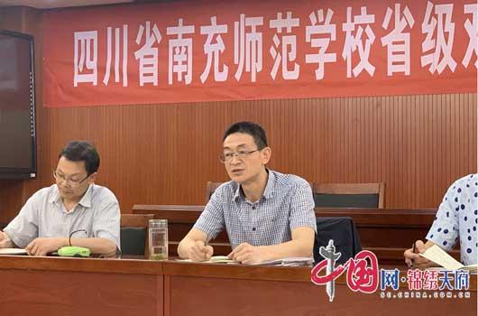 http://www.ncchanghong.com/tiyuhuodong/6850.html