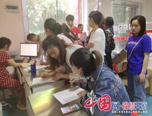 http://www.ncchanghong.com/wenhuayichan/6870.html