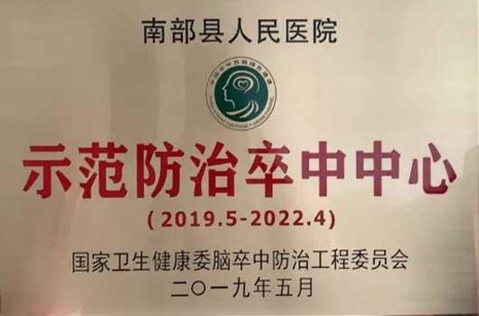 http://www.ncchanghong.com/tiyuhuodong/6895.html