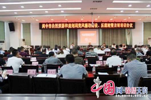 http://www.ncchanghong.com/wenhuayichan/6924.html