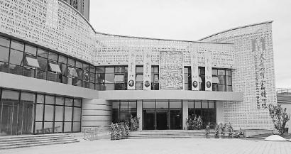 四川首个金融博物馆长啥样?走,看看去!