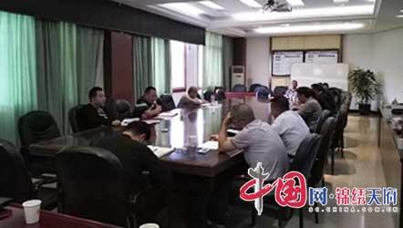 http://www.ncchanghong.com/youxiyule/6970.html