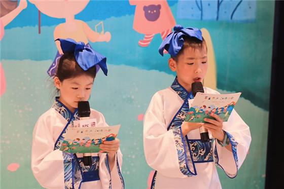 """""""草堂一课""""带领小朋友们学习诗歌传统吟诵"""